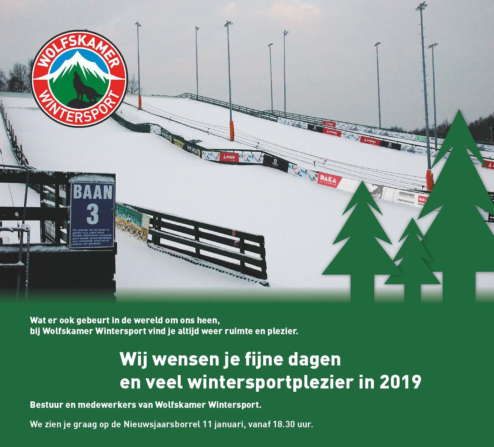Kerstkaart | Wolfskamer Wintersport